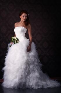 платье свадебное пышное